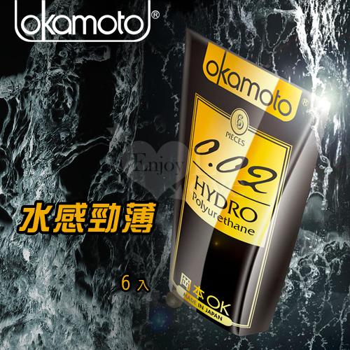 OKAMOTO 日本岡本002 岡本0.02 HYDRO 水感勁薄 6片裝