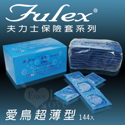 Fulex 夫力士‧愛鳥超薄型保險套 144片﹝大盒裝﹞
