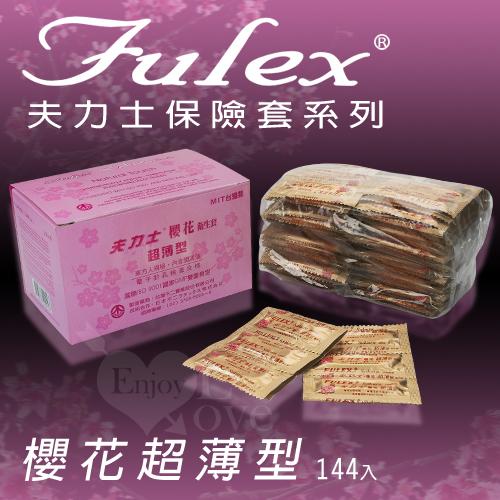 Fulex 夫力士‧櫻花超薄型保險套 144片﹝大盒裝﹞