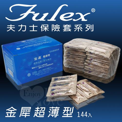 Fulex 夫力士‧金犀超薄型保險套 144片﹝大盒裝﹞