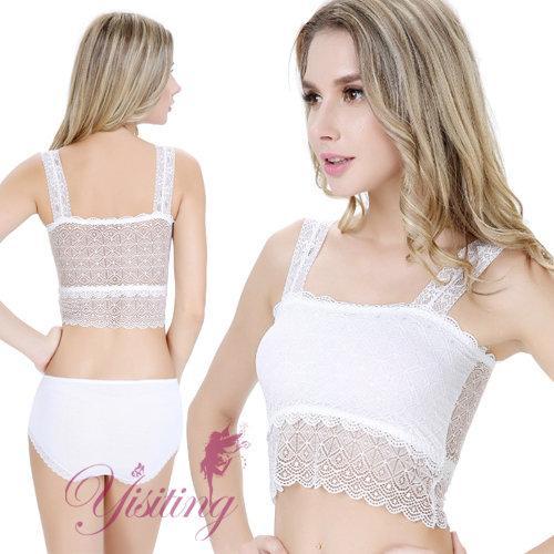 《Yisiting》高貴時尚蕾絲吊帶裹胸小背心內衣﹝白﹞