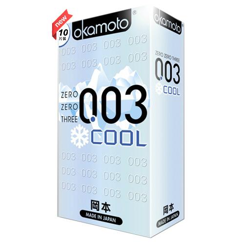 OKAMOTO 日本岡本‧003COOL極薄保險套(10入)