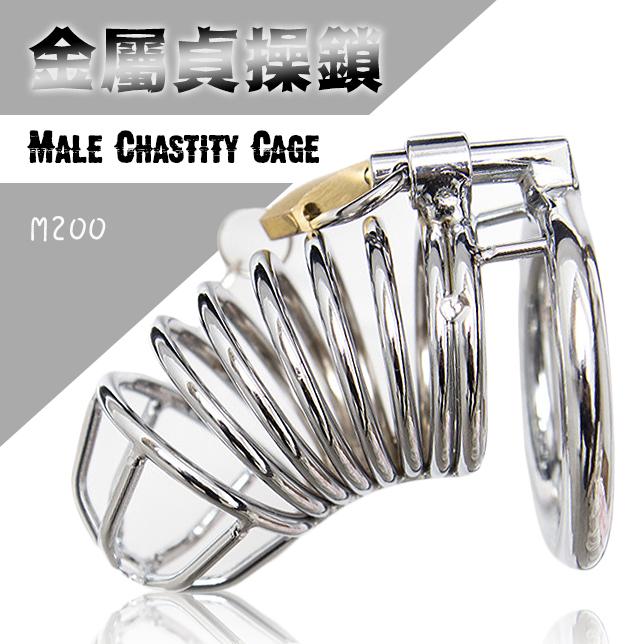 不鏽鋼金屬陽具鳥籠貞操鎖M200♥