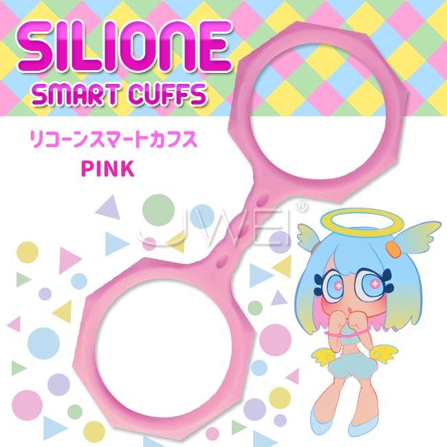 日本原裝進口EXE.SILIONE SMART CUFFS 安全矽膠SM手銬-粉色