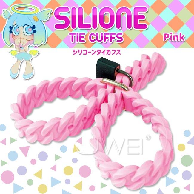 日本原裝進口EXE.SILIONE TIE CUFFS 心型麻花安全綑綁矽膠SM上鎖手銬-粉色