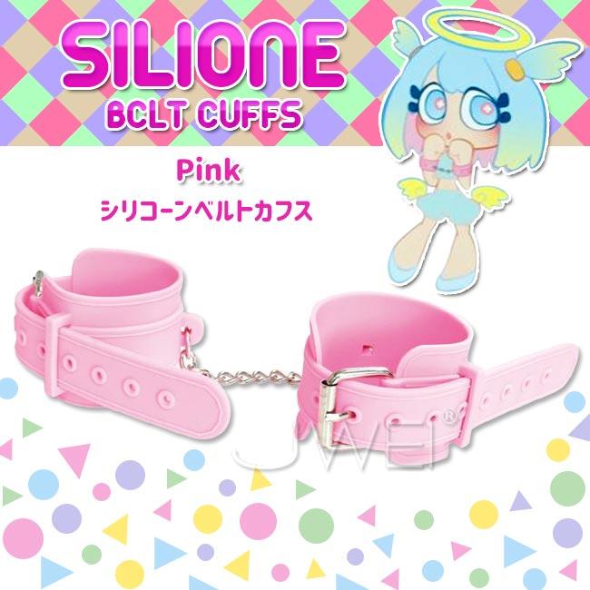 日本原裝進口EXE.SILIONE BCLT CUFFS 安全矽膠可調節SM手銬-粉色