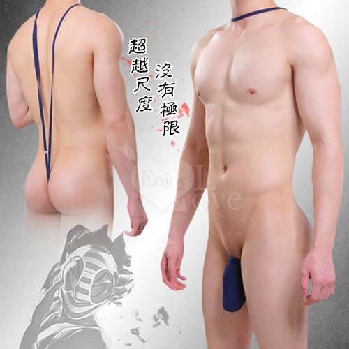 【瘋狂假面】掛脖可調整V型吊帶GG套連體衣 ﹝深藍﹞