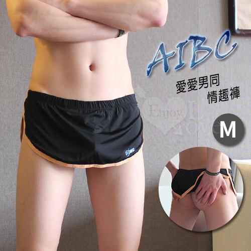 【AIBC】愛愛男同 ‧ 絲滑兩片式內丁字設計情趣褲﹝黑 M﹞