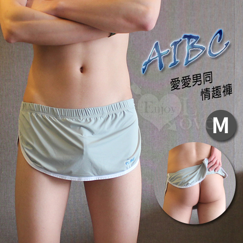 【AIBC】愛愛男同 ‧ 絲滑兩片式內丁字設計情趣褲﹝灰 M﹞