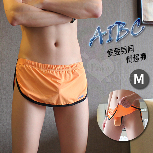 【AIBC】愛愛男同 ‧ 絲滑兩片式內丁字設計情趣褲﹝橙 M﹞