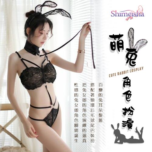 《SHIMEISHA》萌兔角色扮演連身衣!頸環牽引繩可調背扣蕾絲三件組♥