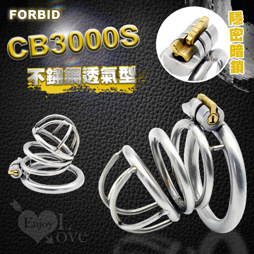 Forbid ‧ 304不鏽鋼透氣型CB3000S男用貞操裝置 - 隱密暗鎖鎖定♥