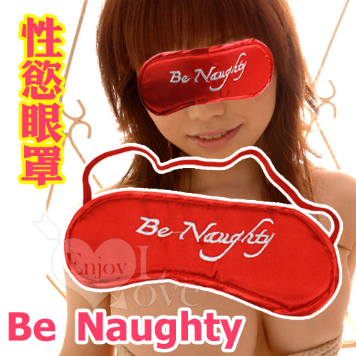 Be Naughty 性慾眼罩♥