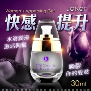 JOKER JK女用高潮液 女用情趣提升凝露 30ml♥