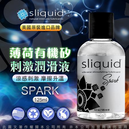 美國Sliquid 薄荷 有機矽性 薄荷潤滑液 125ml