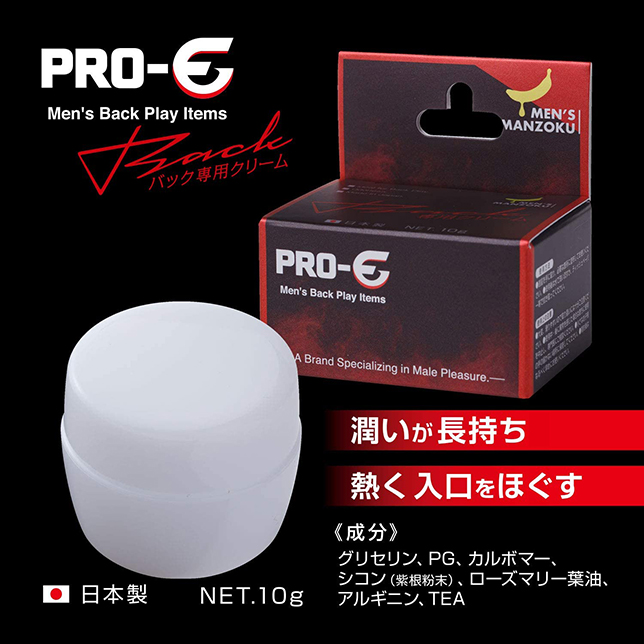 PRO-E後庭專用熱感潤滑-10克