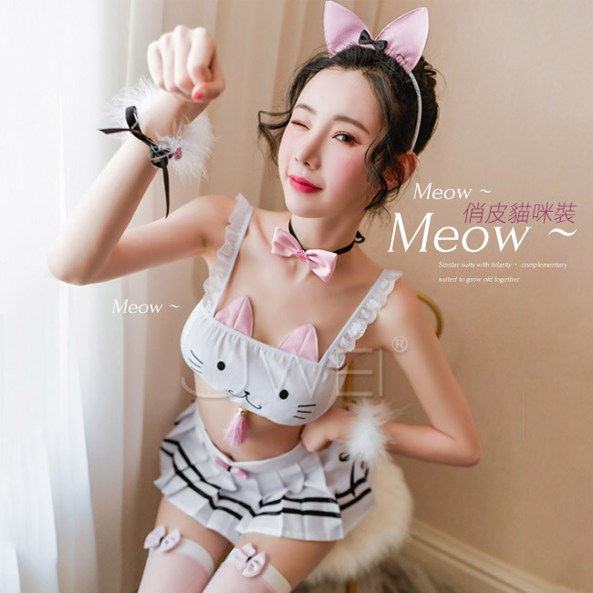 春心萌動.分體式性感貓女服套裝六件組♥