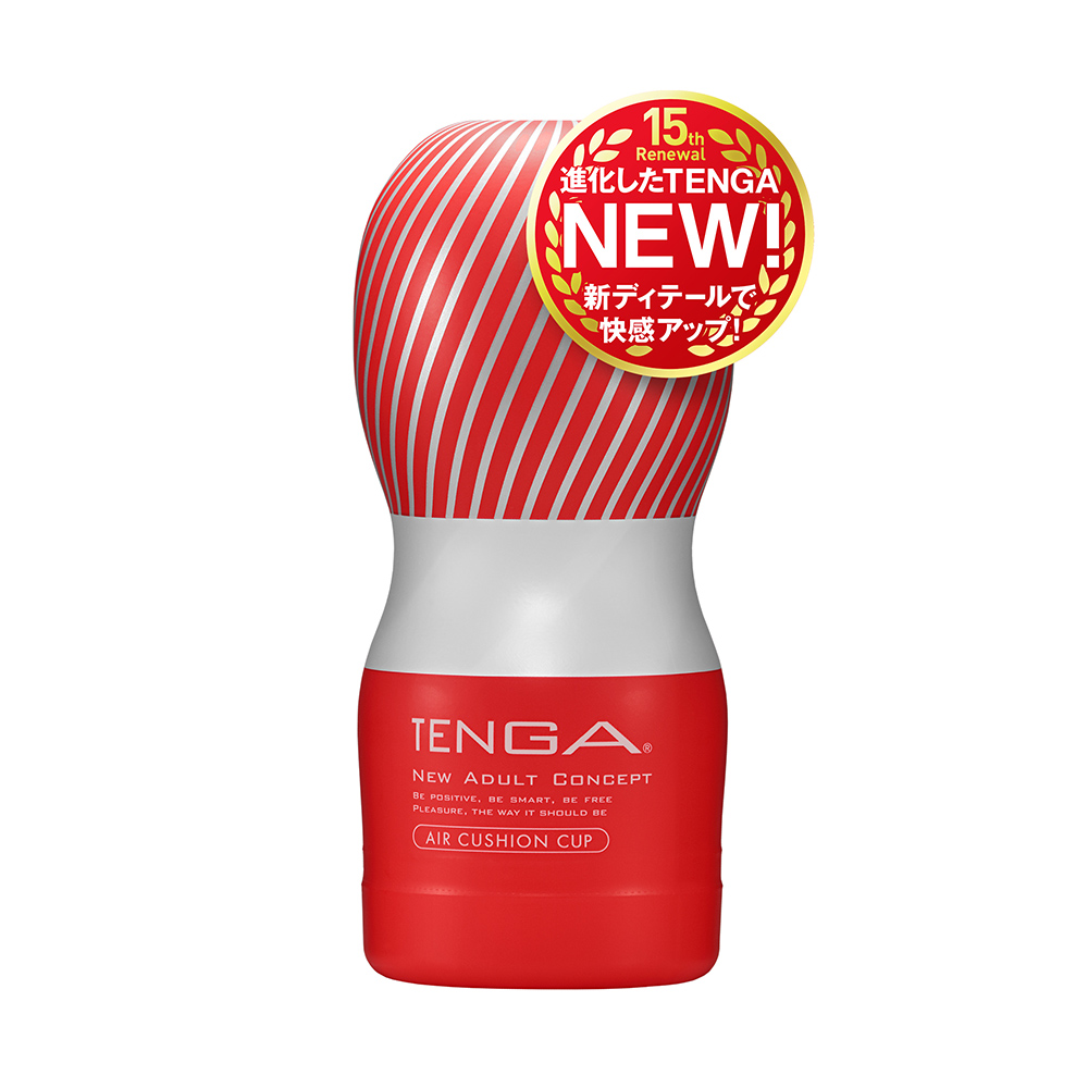 日本TENGA自慰杯15週年全新改版 氣墊杯(一次性使用商品)男用自慰套飛機杯自慰器情趣用品日本進口
