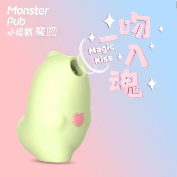 SISTALK 小怪獸魔吻-哥斯拉大師▶台灣永準公司貨保固兩年