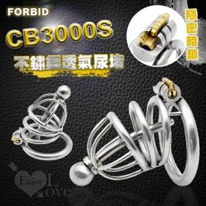 Forbid ‧ 304不鏽鋼透氣型尿堵CB3000S男用貞操裝置 - 隱密暗鎖鎖定40mm♥