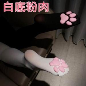 日式可愛立體貓掌絲襪.貓肉墊絲襪(白底粉肉)♥