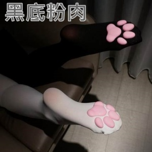 日式可愛立體貓掌絲襪.貓肉墊絲襪(黑底粉肉)♥