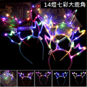 聖誕髮箍.LED發光大鹿角髮箍♥