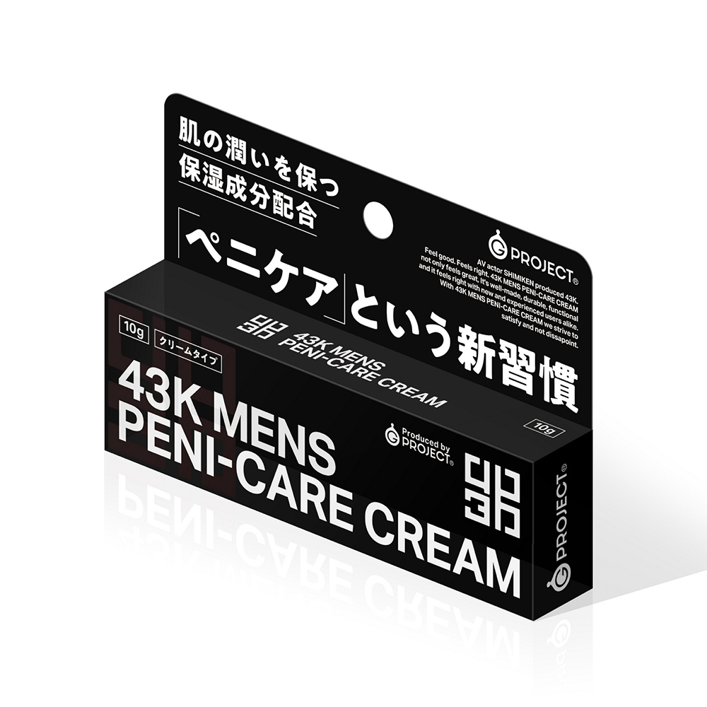 日本EXE 43K男性私密處保養凝膠10ml 男性救星 保養聖品 高潮 情趣 潤滑液