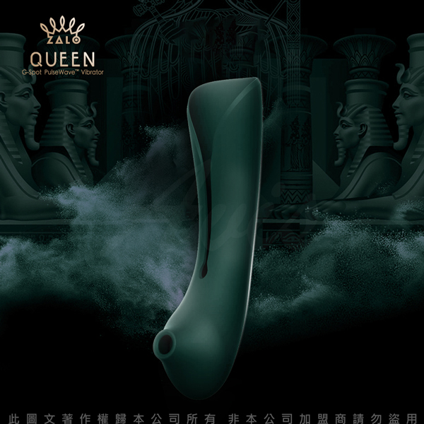 法國ZALO 女王G點奢華智能按摩棒-Queen 專屬吸吮配件 寶石綠