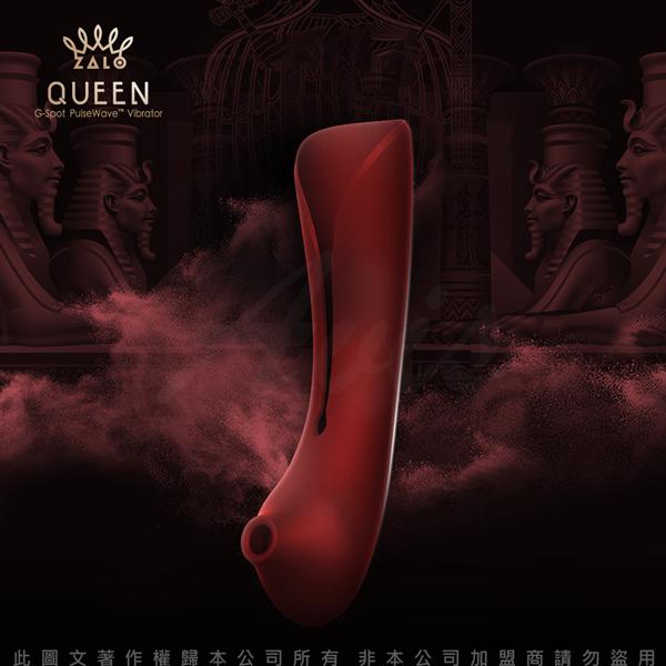 法國ZALO 女王G點奢華智能按摩棒-Queen 專屬吸吮配件 醇酒紅