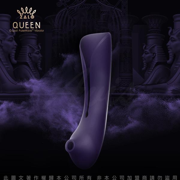 法國ZALO 女王G點奢華智能按摩棒-Queen 專屬吸吮配件 暮光紫