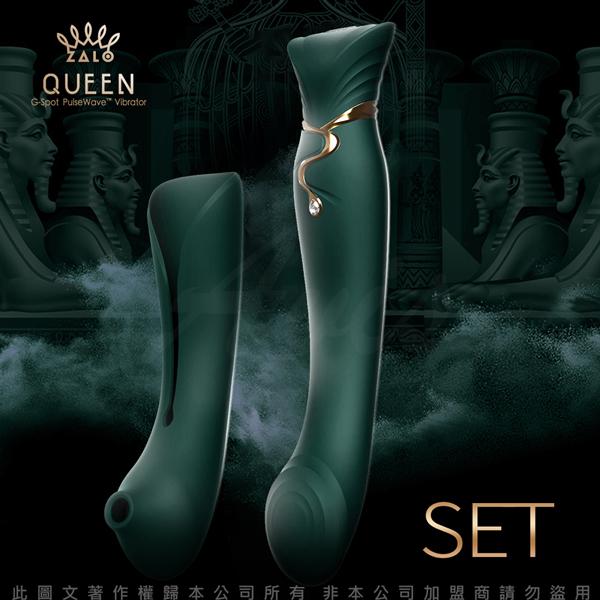 法國ZALO 女王G點奢華智能按摩棒-Queen Set女王套裝 含吸吮套-寶石綠