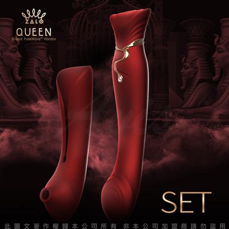 法國ZALO 女王G點奢華智能按摩棒-Queen Set女王套裝 含吸吮套-醇酒紅
