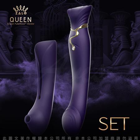 法國ZALO 女王G點奢華智能按摩棒-Queen Set女王套裝 含吸吮套-暮光紫