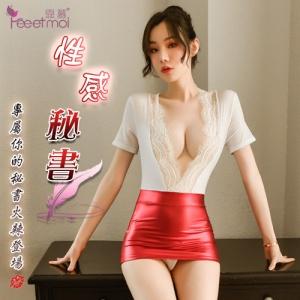 《FEE ET MOI》秘書角色扮演服!深V及腰蕾絲半覆酥胸拼接漆皮二件組﹝白+紅﹞OL♥