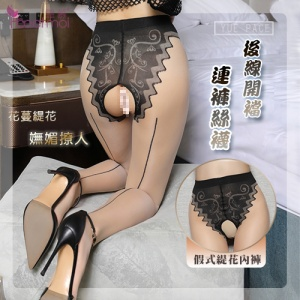 《FEE ET MOI》後線開襠連褲絲襪 - 假式內褲藤蔓緹花﹝膚絲黑花﹞♥