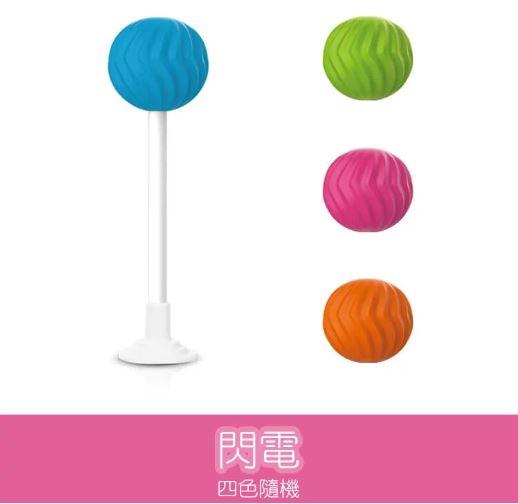 原價399-ZiiTA Lollypop 棒棒糖按摩棒 閃電(無線跳蛋+電池)