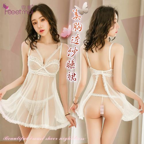 《FEE ET MOI》情趣睡衣!蕾絲飾帶鋼圈聚攏美胸透紗後開襟兩件組﹝白﹞♥