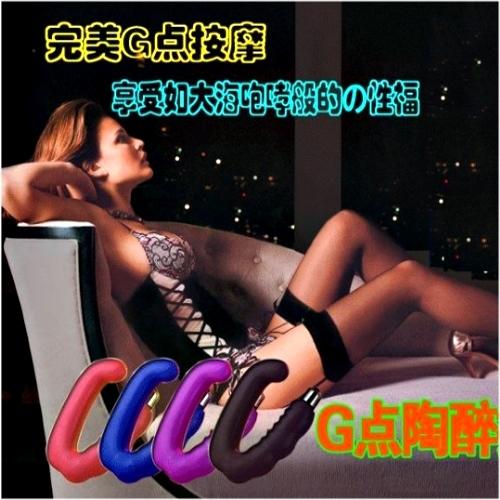 原價380-【BAILE】女姓G點-男性前列腺魔杖按摩棒☆