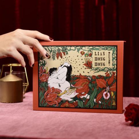 臉紅紅床遊卡牌 情侶玩具夫妻情趣玩具 情人節禮物 聖誕節禮物 道具遊戲調情 桌遊(含限量海報)