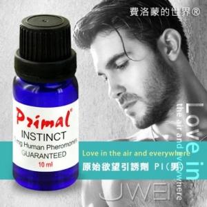 費洛蒙的世界®-信息素 原始欲望引誘劑 PI(男用)