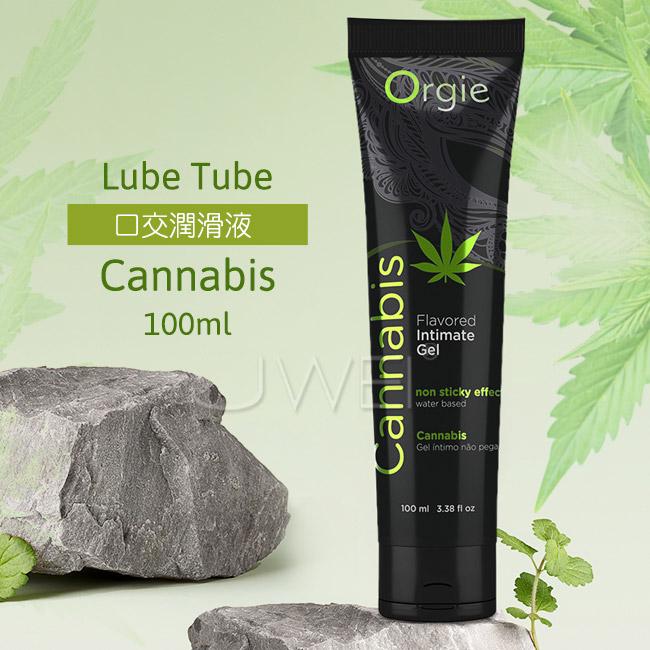 葡萄牙Orgie.Lube Tube Cannabis 口交潤滑液-100ml