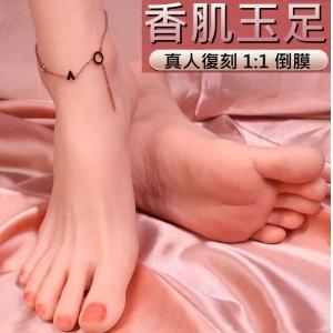 香肌玉足の足模♥