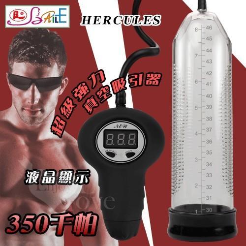 【BAILE】HERCULES 350千帕‧液晶壓力顯示超級強力真空吸引器【13000元滿額尊榮禮】
