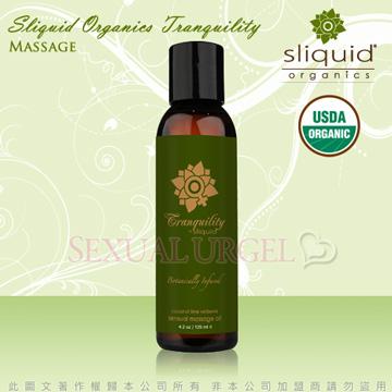 美國Sliquid-Tranquility 寧靜 植物基身體按摩油 125ml(按摩油)