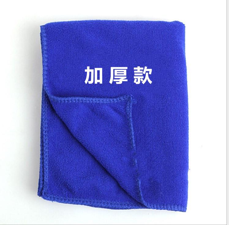 自慰套飛機杯按摩棒專用吸水布(吸水力加強加厚款) 30x30cm♥